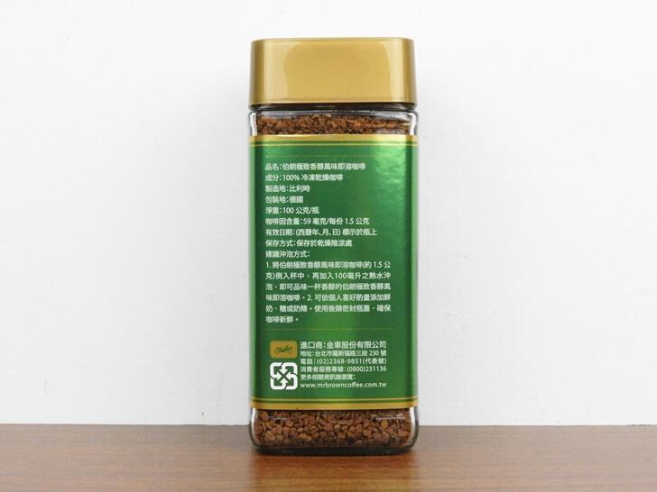伯朗極緻香醇風味即溶咖啡商品標示