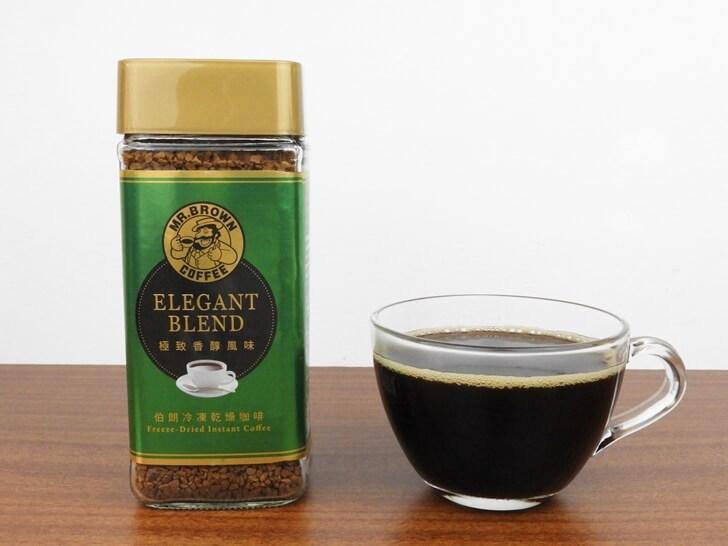 立刻沖出一杯極緻香醇風味即溶咖啡